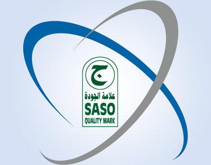 Saudi Quality Mark  Copy