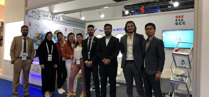 RACS Team exhibited at Beauty World 2019