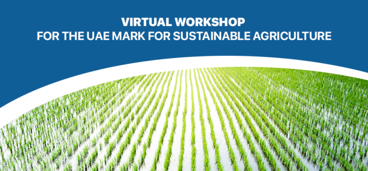 ESMA Invitation: Virtual Workshop for the UAE mark for Sustainable Agriculture