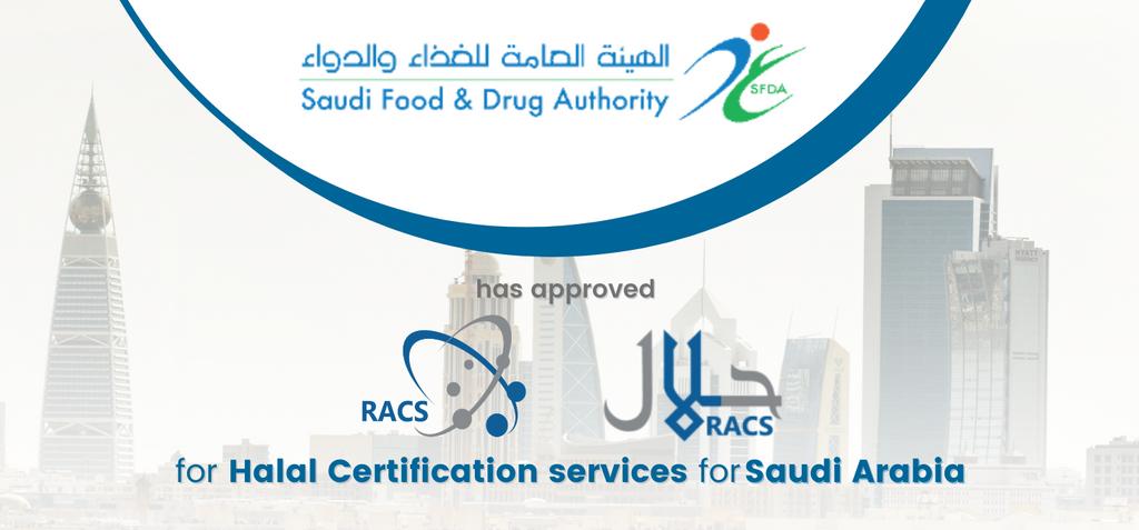SFDA Halal-Announcement